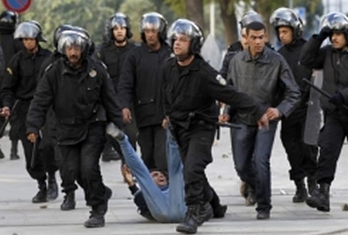 Tunisia Forces