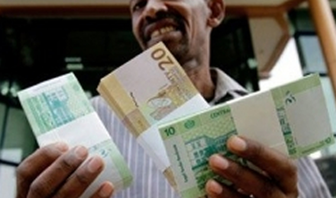 Sudan Currency